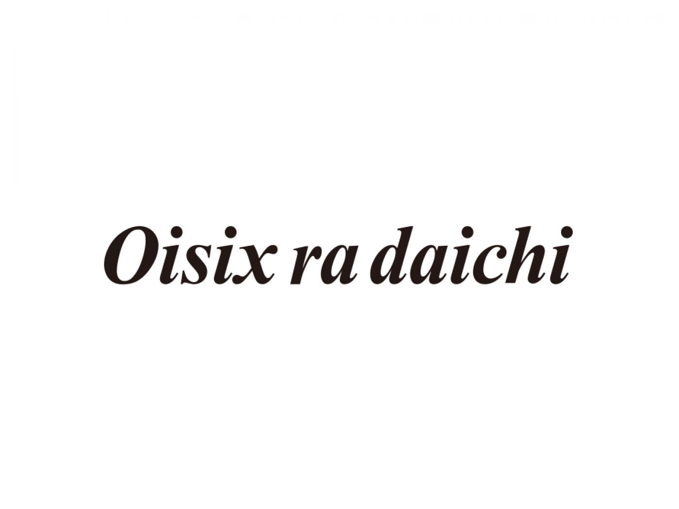 オイシックス・ラ・大地株式会社の求人|法務・パラリーガル・弁理士・知的財産の転職・求人情報なら法務求人.jp