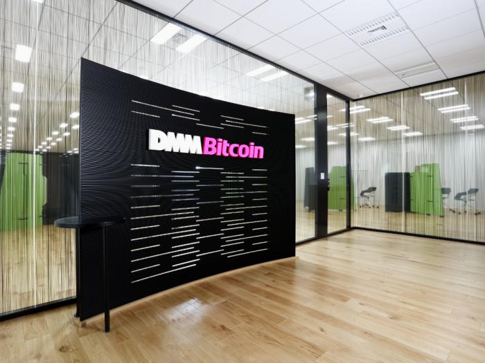 株式会社DMM Bitcoinの求人|法務・パラリーガル・弁理士・知的財産の転職・求人情報なら法務求人.jp