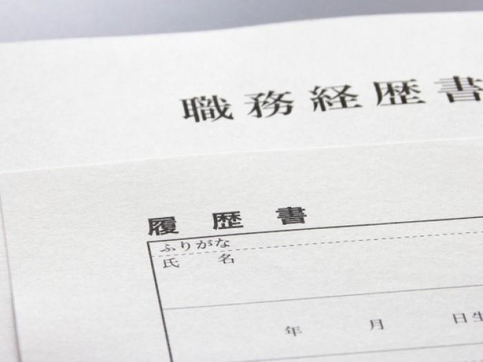 法務スペシャリストの転職 ~書類選考通過率を上げる職務経歴書の書き方~